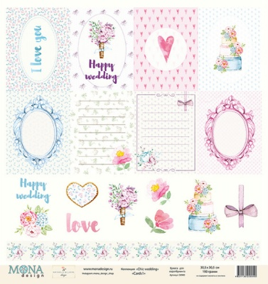 Лист двустрон. Cards1 - Chic wedding от MoNa design